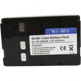 Náhradní baterie pro kamery Conrad Energy BN-V25U, 6 V, 3600 mAh